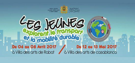 Festival annuel des Petits Débrouillards – édition 2017 avec la Fondation ONA
