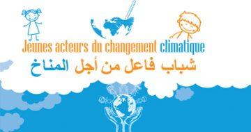 Jeunes acteurs du changement climatique 2016 avec l'UNICEF